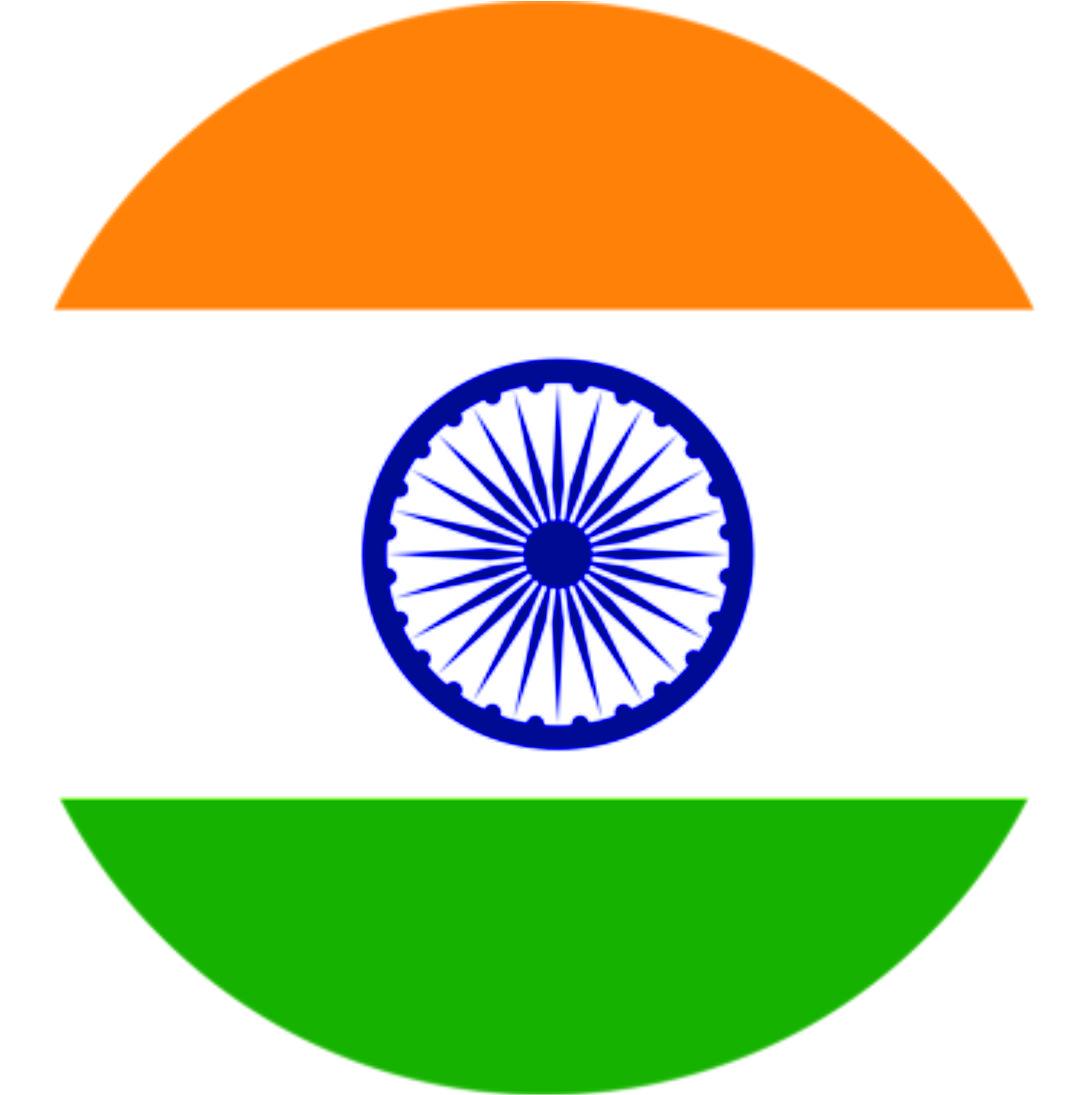 Família Paul - Índia - Ranchi