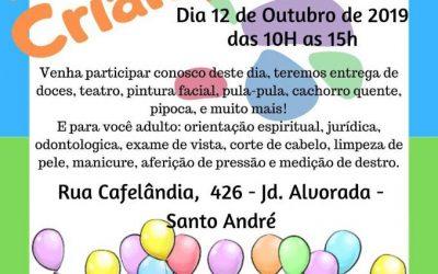 PROJETO CRIANÇA FELIZ NA IEAB JARDIM ALVORADA – SANTO ANDRÉ/SP.
